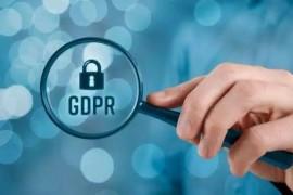 信息泄露事件不断,对GDPR数据保护官你知道多少?