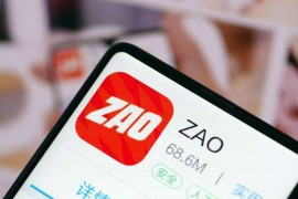 """ZAO""在中国会遇到GDPR监管吗?"