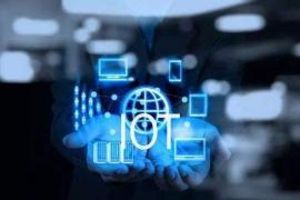 加州的《物联网安全法》生效,你还在观望?
