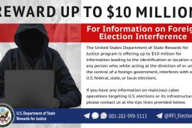 """美国发起1000万美元黑客""""正义奖赏""""——奖励提供外国干涉美国选举的情报"""
