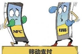 NFC支付还有机会吗?做到这三点或许可以