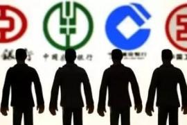 工商银行、京东同时宣布,银行圈炸了!
