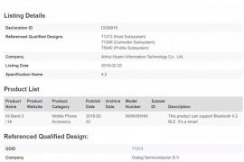 小米手环3已通过蓝牙认证,将支持NFC支付功能!