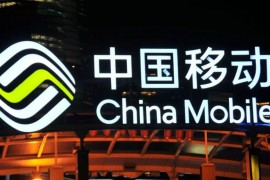 """中国移动可能""""混改"""",工资与业务向何处去?"""