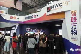MWC大会 | 4G改变生活,5G改变世界。